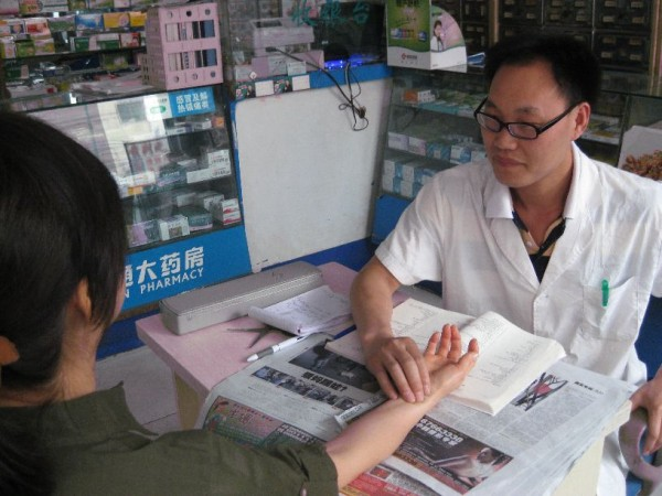 chinese medical examination