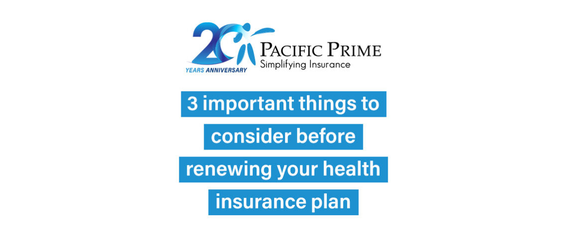Pacific Prime's video on what to consider before renewing a health insurance plan